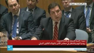 كلمة السفير الروسي في مجلس الأمن بعد الضربة الأمريكية على سوريا