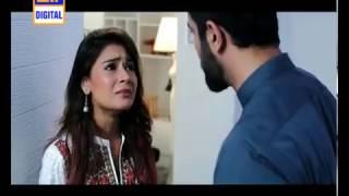 Bay Khudi - New Drama - Coming Soon | ARY Digital
