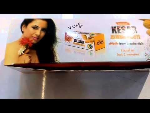 How to make facial in just 2 minutes ! Nandini Kesar Almond Goti Part 2