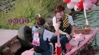 [Eng Sub]我们相爱吧 EP8  We are in Love Kimi Qiao & Xu Lu