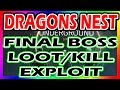 NEW! Dragons Nest BOSS LOOT GLITCH - The Division - HEROIC/Challenging/Hard Glitch - Loot Glitches