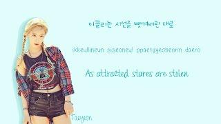 TAEYEON - Why Lyrics (Han|Rom|Eng Color Coded) | Soshi Lyrics