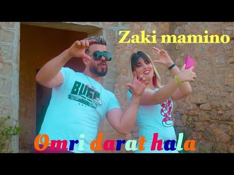 Xxx Mp4 Zaki Mamino Omri Daret Hala Exclusive Music Video 2K18 زاكي مامينو عمري دارت حالة 3gp Sex