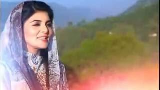 Beautifull Naat in Urdu by Pakistani Girl  most beautiful female voice Must Listen 2016
