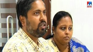 Make In Kerala