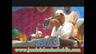 Powerful Emotioanl Crying Dua by Sheikh Yahya Mahmud BD