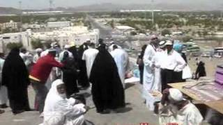Mina Valley (Wadi e Mina) Makkah Kingdom of Saudi Arab