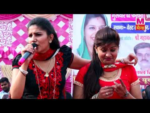 Xxx Mp4 Sapna Or Monika का झगड़ा होया स्टेज पर ऐसा क्या बोला मोनिका ने सपना को Sapna Dance 2017 3gp Sex