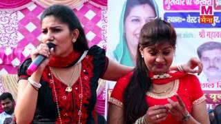 Sapna Or Monika का झगड़ा होया स्टेज पर | ऐसा क्या बोला मोनिका ने सपना को | Sapna Dance 2017