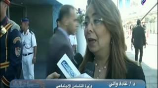 صباح البلد - أبرز تصريحات الوزراء في المؤتمر الوطني للشباب