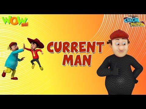 Xxx Mp4 Current Man Chacha Bhatija 3D Animation Cartoon For Kids As Seen On Hungama TV 3gp Sex