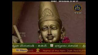 SVBC TTD-Nadaneerajanam 05-05-15