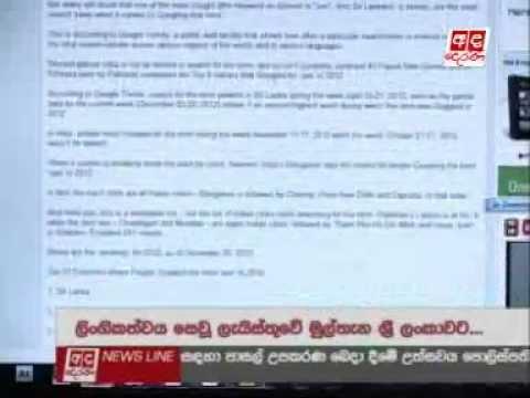 Sri Lanka registers most 'sex' searches on Google