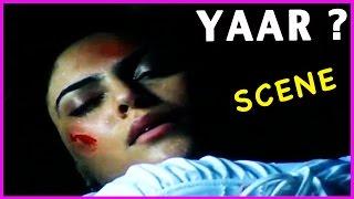 Yaar ? Tamil Movie Scene - Latest Tamil Movies 2015 - Indrajit,Bala ,Jayasurya,Sherin