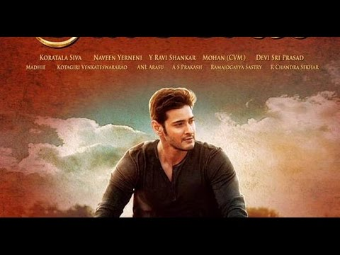 Xxx Mp4 Srimanthudu First Look Mahesh Babu Shruti Hassan 3gp Sex