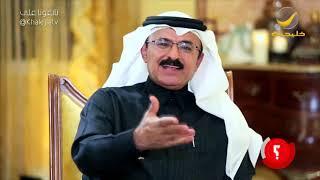 المذيع سعيد اليامي يتذكر تفاصيل لقائه مع الأمير خالد بن سلطان أثناء حرب تحرير الكويت