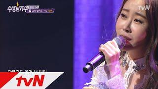 [패자부활전] 숙희 - 포맨의 '못해' 수상한 가수 18화