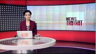 English News Bulletin – Nov 19, 2018 (9 pm)