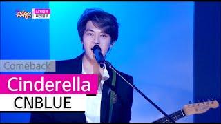 [Comeback Stage] CNBLUE - Cinderella, 씨엔블루 - 신데렐라, Show Music core 20150919