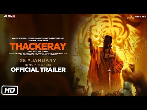 Xxx Mp4 Thackeray Official Trailer Nawazuddin Siddiqui Amrita Rao Releasing 25th January 3gp Sex