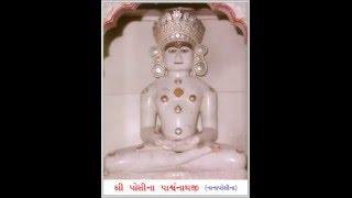 CHAMATKAR OF PARASNATH BHAGVAN