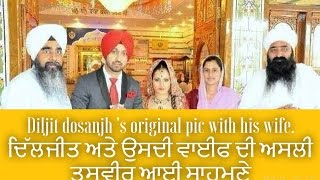 Diljit dosanjh with wife   diljit dosanjh's marriage   watch the full video  