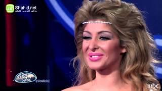 Arab Idol - تجارب الاداء - ألماس