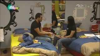 ريتا تجلس في غرفه الشباب وتغازل ليث ابو جوده ستاراك١٠