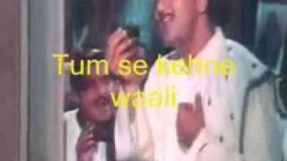kehna hai kehna hai-Instrumental & Lyrics-Padosan