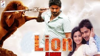 Lion Ek Badshah - Dubbed Hindi Movies 2016 Full Movie HD l Prajwal Devaraj, Daisy Shah ,Sampath Raj.