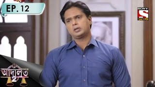 Adaalat 2 - আদালত-2 (Bengali) - Ep 12 - Ashwatthama (Part-2)