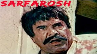 SARFAROSH - SULTAN RAHI, NEELI, RANGEELA, SHUSMA - OFFICIAL FULL MOVIE