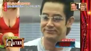 Japan AV show