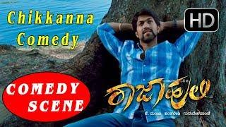 Yash Praposd To Meghana Raj | Kannada Comedy Scenes 313 | Rajahuli Kannada Movie HD | Comedy Scenes