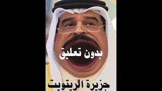 د.أسامة فوزي # 723 - لا تنسوا .. مهرجان ضرب الصرامي اقترب