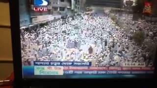 Long march of Hefajote Islam 03/06/2013