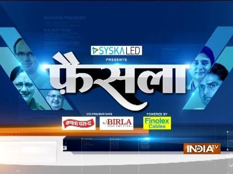 Xxx Mp4 Faisla Special Show On MP Rajasthan And Chhattisgarh Elections 2018 November 20 2018 3gp Sex