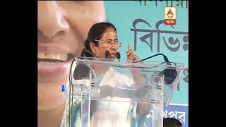 Mamata Banerjee warns Anubrata Mondal on controversial comments