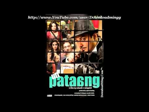 Jaanu Na Jaanu Na *Shaan & Ahan Shah* Utt Pataang (2011) - Full Song