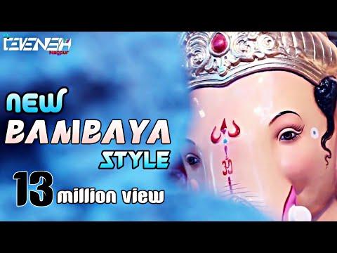Xxx Mp4 Ganpati Visarjan 2018 Special Bambaya Style Part 2 DJ Saurabh From Mumbai RemixMarathi 3gp Sex