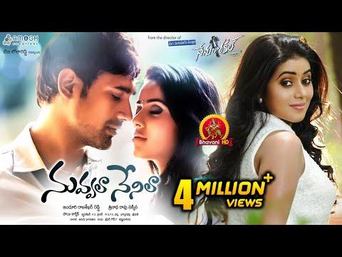 Xxx Mp4 Nenu Local Director Trinadha Rao Nakkina Nuvvala Nenila Full Movie 2018 Telugu Movies Poorna 3gp Sex