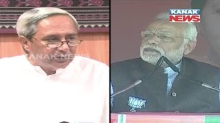 Modi's Poverty Remark For Odisha Vs Economic Survey Report