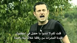وادي الذئاب الجزء العاشر الحلقة 265  ( 4 + 3 ) مترجمه للعربية HD   ( مراد تركي بولوت )