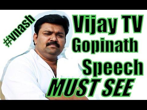 VIJAY TV Gopinath Motivational Speech at Vellore