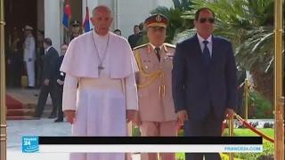 """البابا فرنسيس يصل إلى القاهرة في """"رحلة وحدة وأخوة"""" مع الأقباط والمسلمين"""