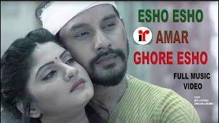 Esho esho amar ghore esho-deepto tv palki drama romantic song