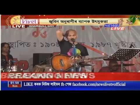 Xxx Mp4 Mor Monore Kolpona Maa Zubeen Garg Live Bohag Bihu 2018 3gp Sex