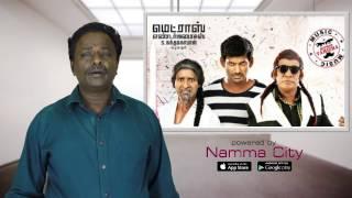 Kathi Sandai Review - Vishal, Suraaj, Vadivelu, Soori - Tamil Talkies