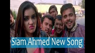 Unselfish Selfie official video song   Shiam Ahmed   Pritom Hasan   Bangla New Song 2017