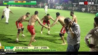 Final : Kothala ( Sangrur ) Kabaddi Tournament (Live) 17 July 2018/www.123Live.in
